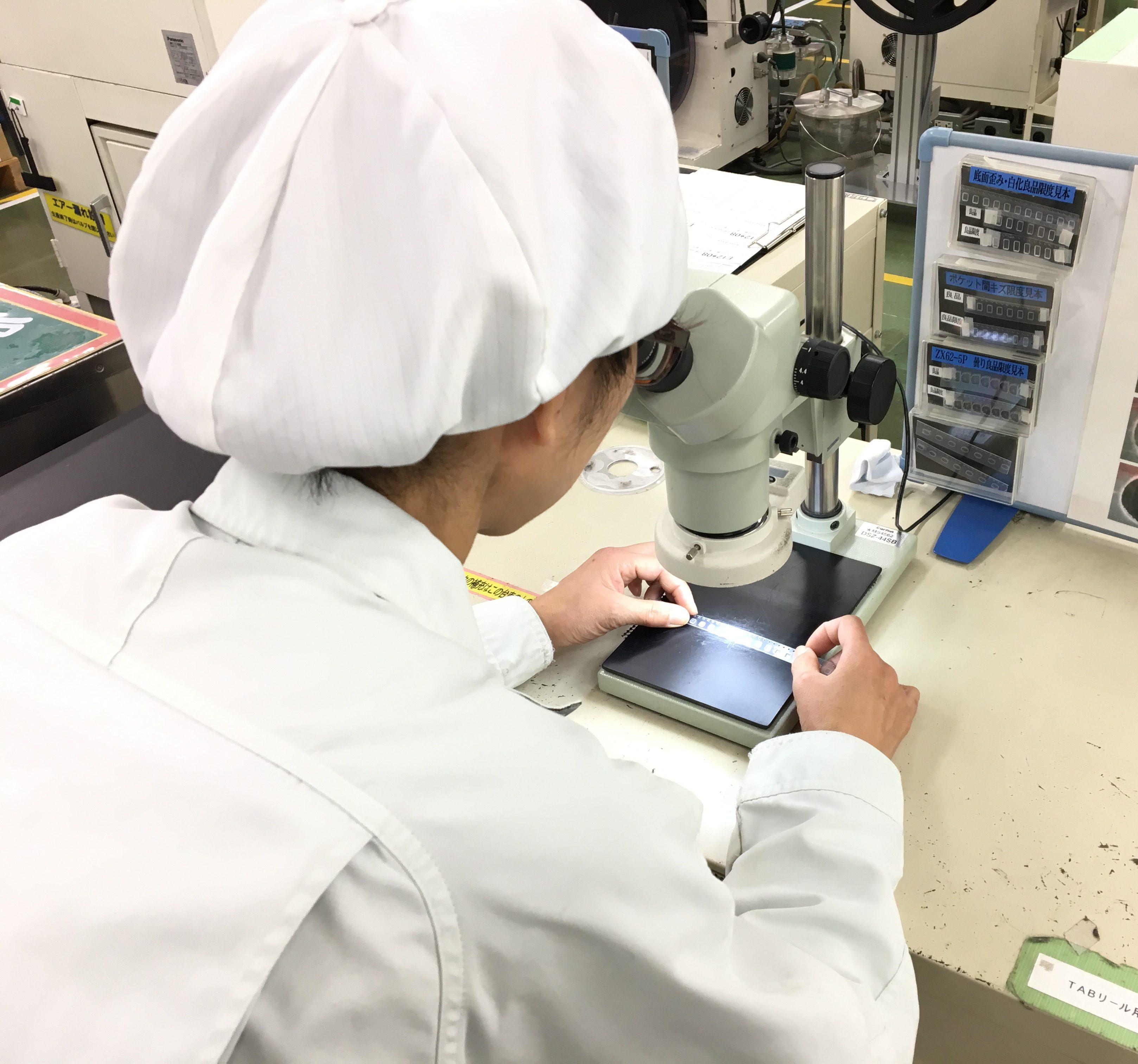 ③【電子部品の簡単検品】パナソニック工場での検査・検品・軽作業、日勤も夜勤も選べる!