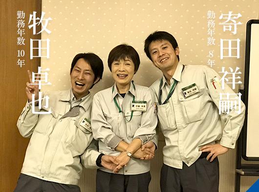 事業支援課の後方支援 ~アパート入居準備編~